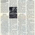 2002 - Вшанування Древа та нші прадавні дива_657x1200
