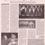 2007 - Крячковка территория песни_876x1200
