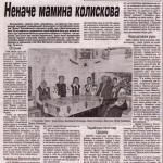 2011 - Неначе мамина колискова - Зоря Полтавщини_752x1200